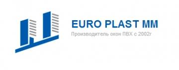 Фирма Евро-пласт ММ