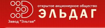 Фирма Эльдаг