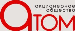 Фирма Атом
