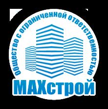 Фирма МАХстрой