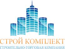 Фирма СТРОЙ-КОМПЛЕКТ