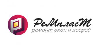 Фирма РеМпласТ